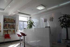 标榜发型美容技术培训学校