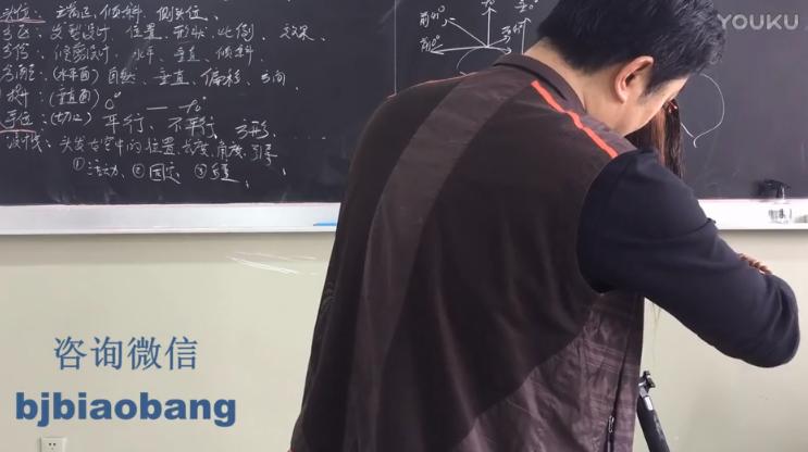 北京标榜经典剪裁教学视频